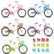 A couple two bicycles bike all parent-child parent-child car car seat with a backrest and a double mother Ms.