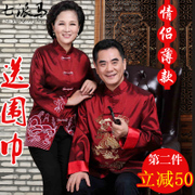 The elderly couple male costume in spring and autumn for the elderly Happy Birthday Dad wedding Chinese dress clothing