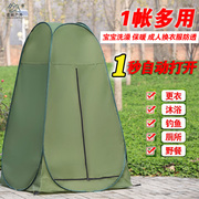 Outdoor bath, shower, bath, warm tent, automatic model, changing clothes, changing clothes, moving toilet, fishing, photography tent