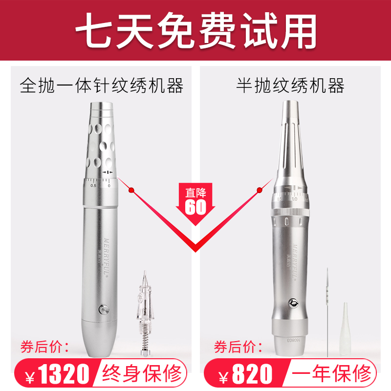 Купить Косметические принадлежности  в Китае, в интернет магазине таобао на русском языке