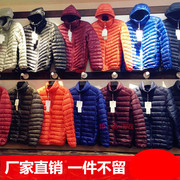 Winter light jacket male hooded short ultra thin coat thin section add fertilizer XL in old light