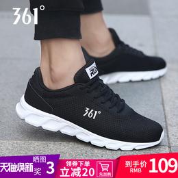 361男鞋跑步鞋男夏季透气网鞋子轻便跑鞋361度休闲鞋网面运动鞋男