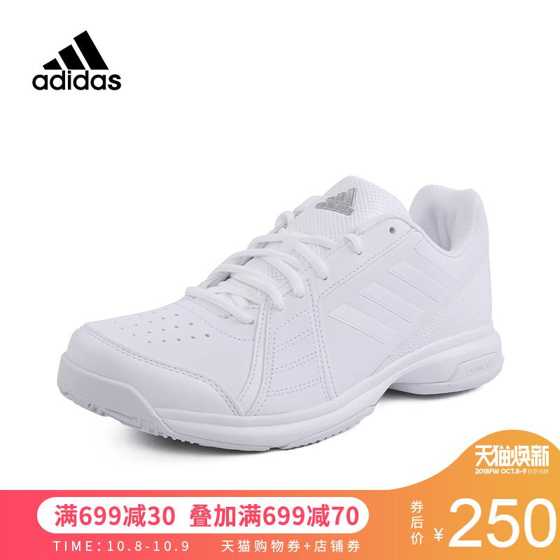 Купить Для тенниса в Китае, в интернет магазине таобао на русском языке