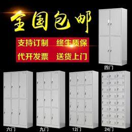 浴室铁皮四门更衣柜钢制员工宿舍储物柜六九门寄存包带锁换衣柜子