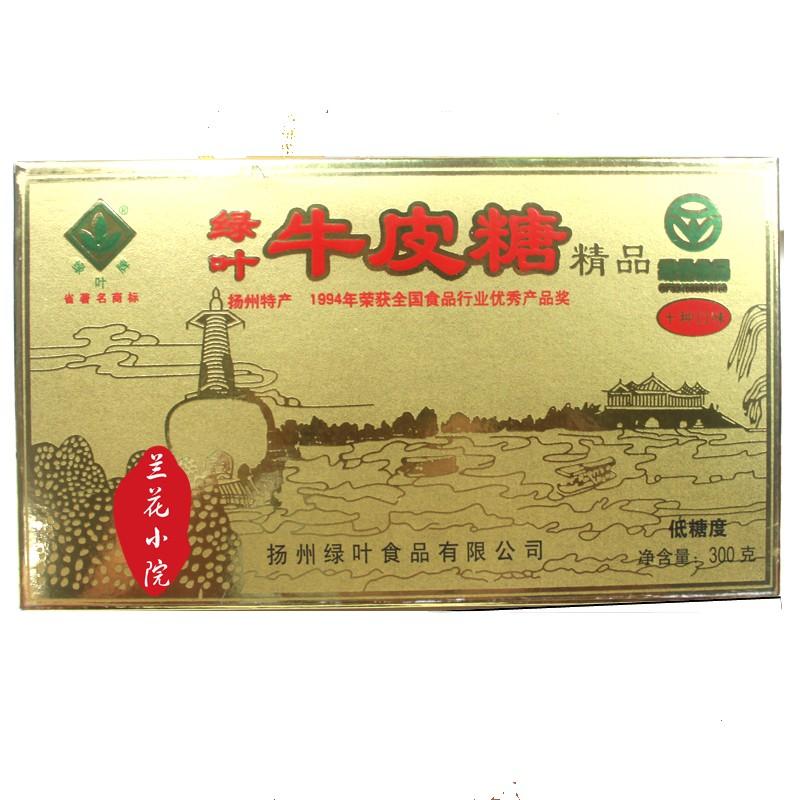 扬州特产正宗绿叶牌牛皮糖 糖果软糖 十味杂什花式 300克2盒包邮
