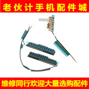 Apply at ipad2 3 4wifi wire antenna Bluetooth antenna WIFI signal line 3G signal cable