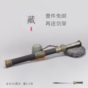 Spring sword sword dagger self-defense knife mini size short tool Longquan stainless steel cold weapon without edge