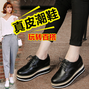 2017 spring and autumn female muffin shoes tide British style Bullock shoes retro thick bottom small leather shoes in.