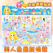 Princess Dress Girls baby dress bubble stickers stickers stickers cartoon costume toys in kindergarten