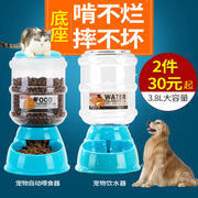 Pet drinking fountains for Tactic cat dog to drink water drinking machine automatic feeding water feeder bowl of dog dog supplies