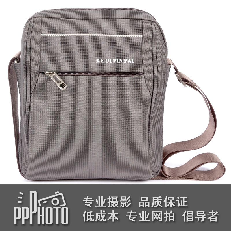 贵阳ppPhoto拍淘宝摄影服务 小件商品静物 摄影拍摄拍照