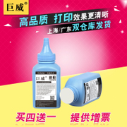 Apply to rush figure PD - 110, 130 s P2050 P2010 P2020 M5100L M5200 carbon powder