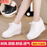Spring and autumn increased shoes casual shoes female white shoe lacing shoes with breathable slope heels shoes