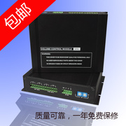 Volume controller dual tone volume programmable controller ID adjustable seamless docking control system