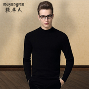 The shepherd in the winter of 2016 new sweater slim semi solid V turtleneck collar wool shirt male shipping