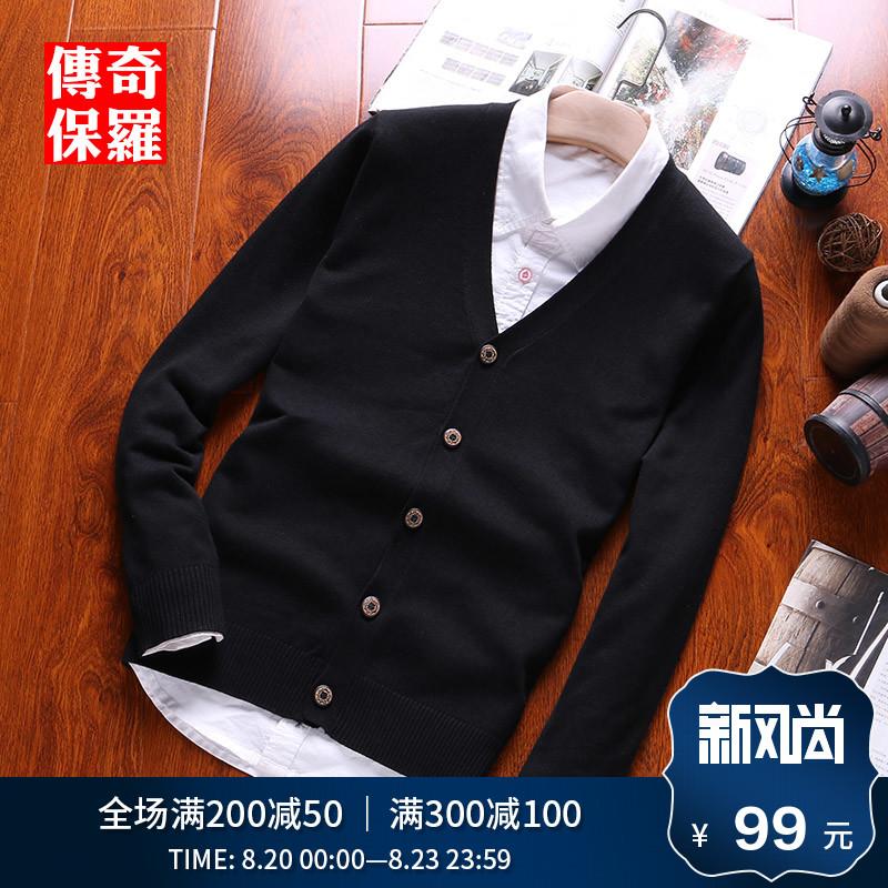 Купить из Китая Кардиганы трикотажные через интернет магазин internetvitrina.ru - посредник таобао на русском языке