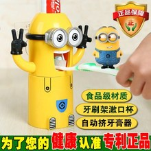 Creative Children's Day Gift Home Commodity Daily Lazy Home Lifestyle Daily Necessities Kitchen Department Store
