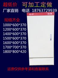 xl-21动力柜 控制柜 变频柜配电柜 配电箱配电柜1700-700-370