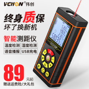Flextronics laser rangefinder of high precision infrared distance meter real handheld electronic ruler voice charging