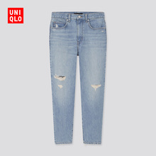 Women's loose narrow mouth Denim Capris (wash product) 433112 UNIQLO