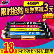 Application of hp1025 CP1025 ce310a m176n m177fw hp126a toner cartridge cf350a