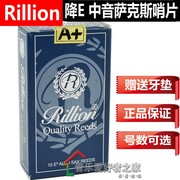 Authentique Rillion Ruili Alto Saxophone Reed Rayleigh 2,5, or no 3 + A