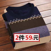 Autumn and winter sweater young men warm cashmere sweater shirt with thickened middle-aged leisure sweater hedging