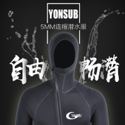 Diving suit YON SUB Siamese thick 5mm hooded front zipper hood winter swimming warm suit cold surf clothes