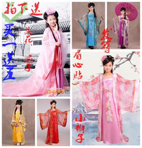 Hot child costume costumes costume Studio Photography Miss Korean pink fairy tail suits loaded
