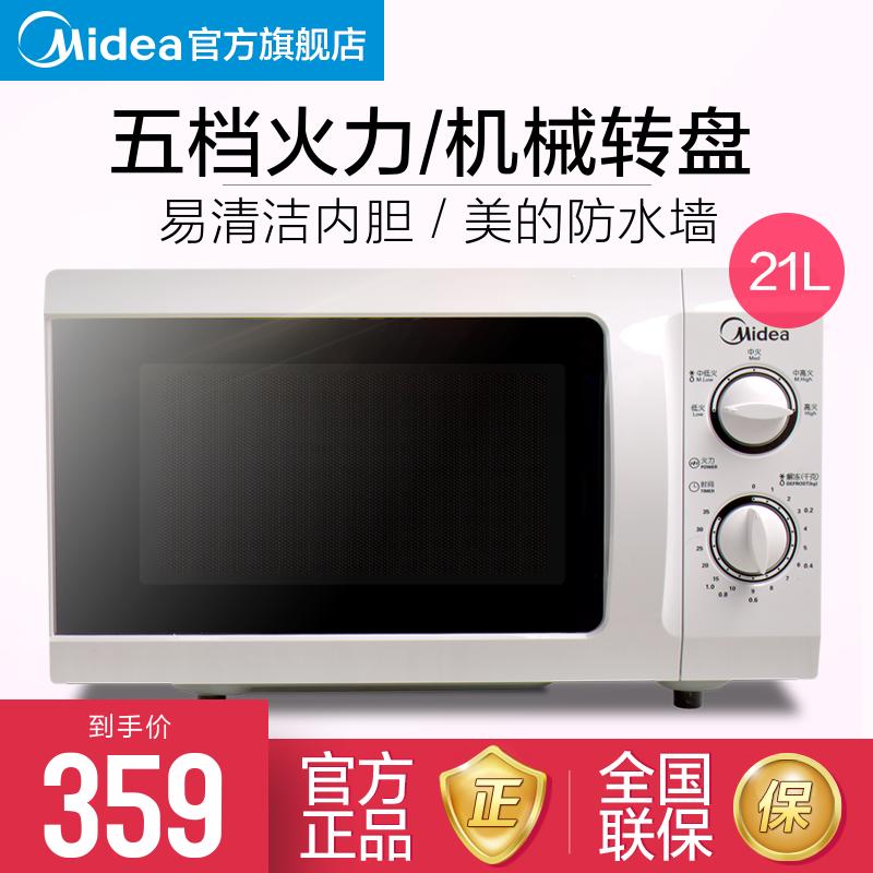 Купить Микроволновые печи в Китае, в интернет магазине таобао на русском языке