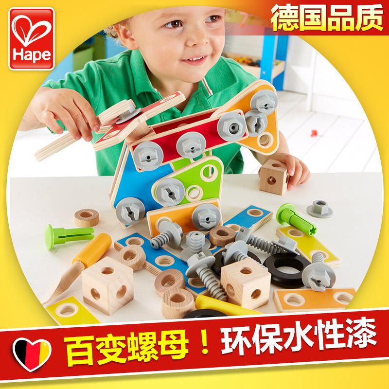 Купить Игрушки сборно-разборные в Китае, в интернет магазине таобао на русском языке