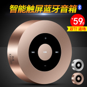 Keling A8 wireless Bluetooth speaker stereo mini mobile phone universal portable portable bass cannon