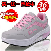 Womens Polo leather shoes with thick bottom and breathable sponge increased rocking shoes sports leisure tennis shoes