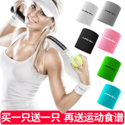 Wrist sprain men and women basketball volleyball badminton fitness cotton sweat towel SCARF Hand Wristband