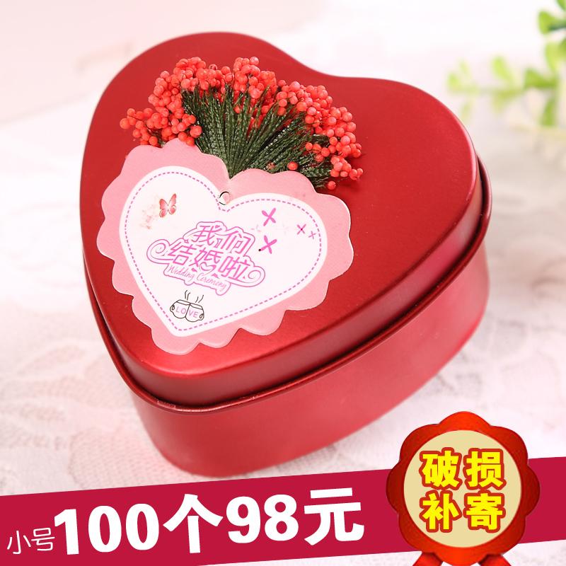 婚礼喜糖盒子批发欧式薰衣草铁盒心形小礼盒糖果盒马口铁结婚糖盒