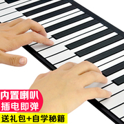 Piano house 61 key thickened fold soft keyboard 49 keys for beginners entry of adult children portable electronic organ