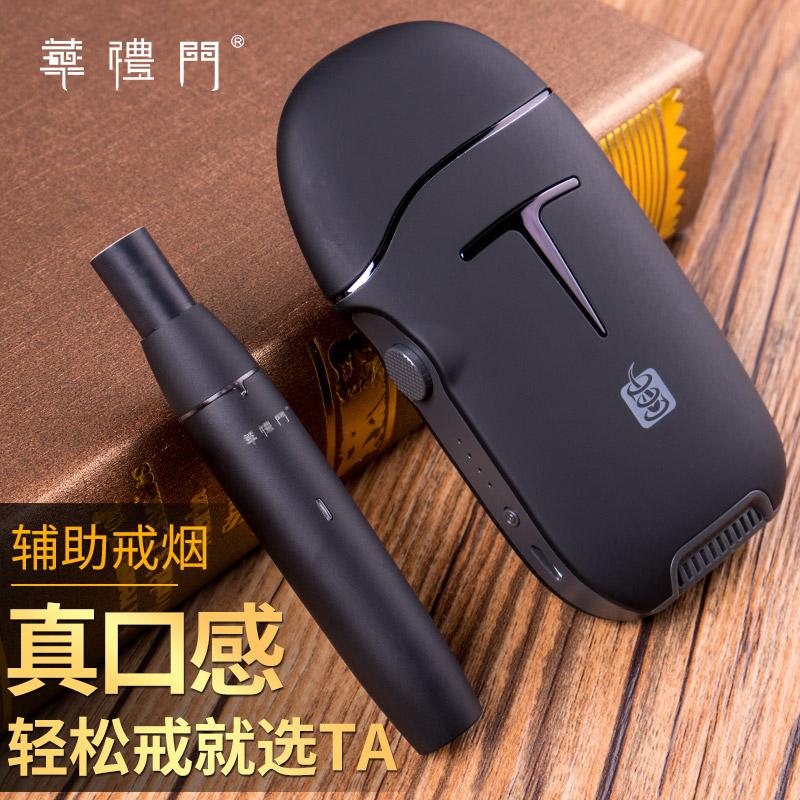 Купить Сигары и табачные аксессуары в Китае, в интернет магазине таобао на русском языке