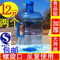 5 l 7.5L thick pure water dispenser water dispenser bucket bucket 18.9 litre car mineral water bucket and food grade
