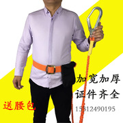 Single hook waist single mobile air conditioning aerial work safety belt safety belt European outdoor construction electrician belt rope