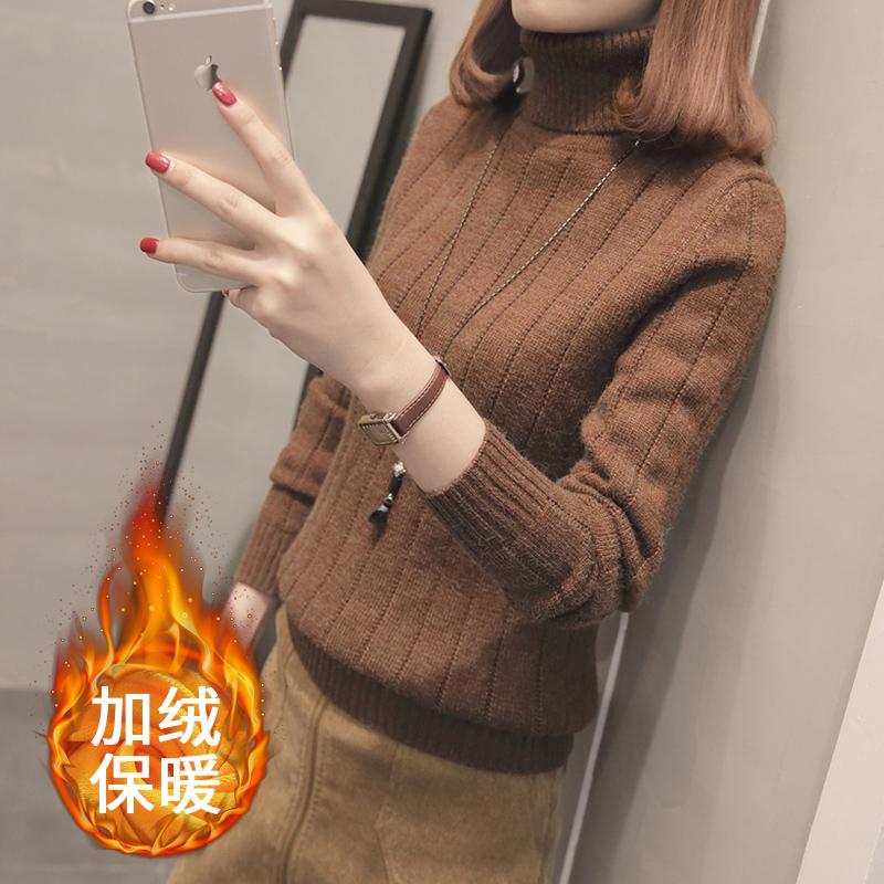 加绒毛衣女加厚秋冬韩版高领宽松内搭套头保暖学生针织长袖打底衫