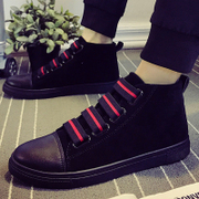 2017 new winter drop top male shoes with velvet warm shoes all-match trend of Korean character autumn shoes