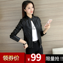 2018 Spring and Autumn New Korean Slim Thin PU Wild Leisure Motorcycle Leather jacket Leather Clothing Womens jacket