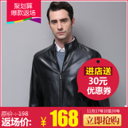 Autumn and winter coats in elderly men PU middle-aged man leather jacket jacket with leather cashmere dad Motorcycle Jacket