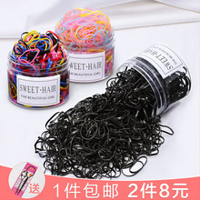 Children's hair accessories disposable rubber band girls baby strong pull constantly black hair ring does not hurt adult hair line
