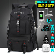 Backpack Men's Travel Korean casual bag fashion trend large-capacity simple travel bag mountaineering backpack men
