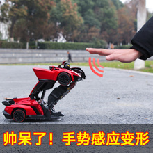 Remote control deformation vehicle induction deformation automobile Jingang wireless remote control vehicle robot charging boy boy toys