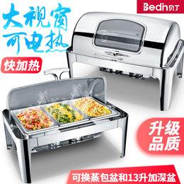 加厚不锈钢自助餐炉 方形酒店布菲炉保温炉 早餐炉翻盖电加热