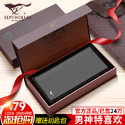 Septwolves purse male long leather first layer of leather wallet South Korea male youth men's wallet