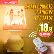 Remote control LED light electricity saving Mini Baby bedroom bedside lamp dimming creative luminous dream