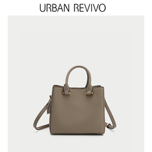 URBAN REVIVO2019秋季新品青春女士配饰皮质手提包AU30SB1N2004